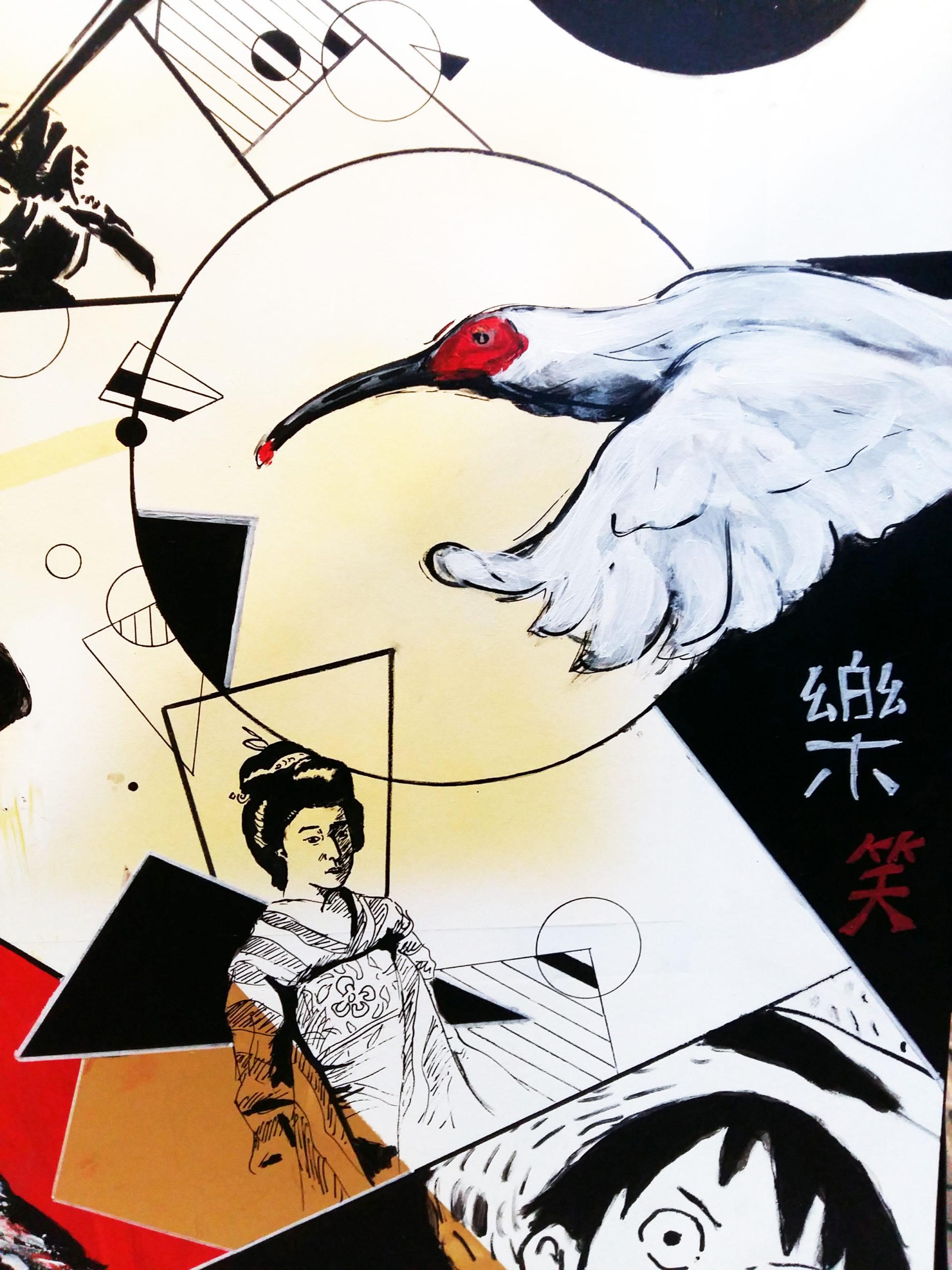 """Gros plan de la Borne d'Arcade """"Empire du Soleil Levant"""": Grue du Japon, Geïsha"""